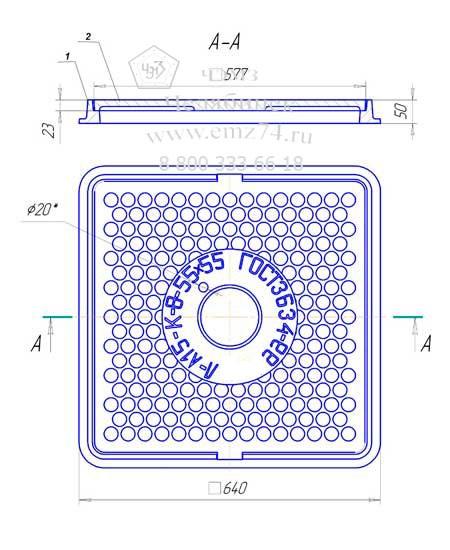 Схема люка чугунного легкого Л(А15)-8-55х55 на сайте ЧЭМЗ