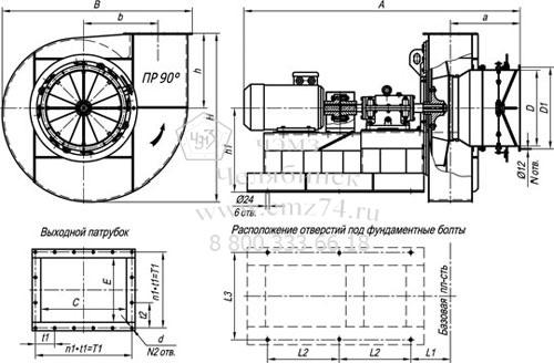 Габаритно-присоединительные характеристики дымососа ДН-11,2 на сайте ЧЭМЗ