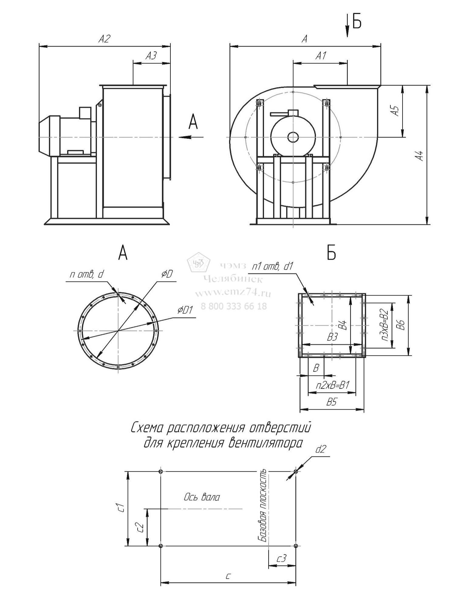 Габаритно-присоединительная схема вентилятора ВЦ 14-46-3,15 на сайте ЧЭМЗ