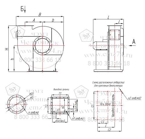 Габаритно-присоединительная схема вентилятора ВЦ 5-35 №8,5 на сайте ЧЭМЗ