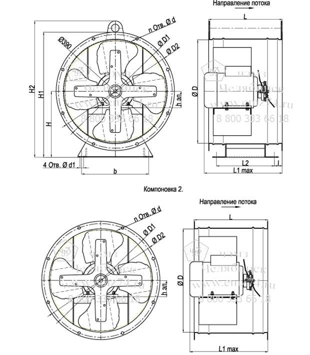 Габаритно-присоединительная схема вентилятора ВО 13-284 №9 на сайте ЧЭМЗ
