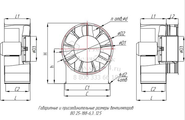 Габаритно-присоединительная схема вентилятора ВО 25-188 №12,5 на сайте ЧЭМЗ