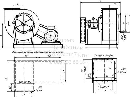 Габаритно-присоединительная схема пылевого вентилятора ВР 140-40-8 (исп.5) на сайте ЧЭМЗ