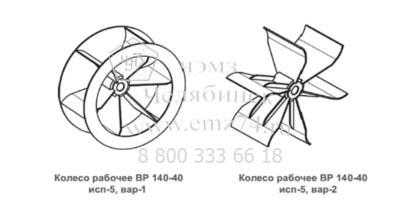 Варианты изготовления рабочего колеса для пылевого вентилятора 140-40-6,3 на сайте ЧЭМЗ