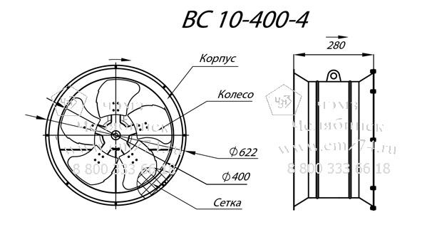 Габаритно-присоединительная схема вентилятора ВС 10-400-4 на сайте ЧЭМЗ