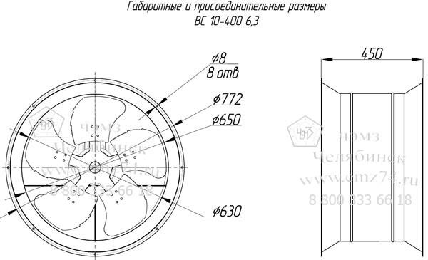 Габаритно-присоединительная схема вентилятора ВС 10-400-6,3 на сайте ЧЭМЗ