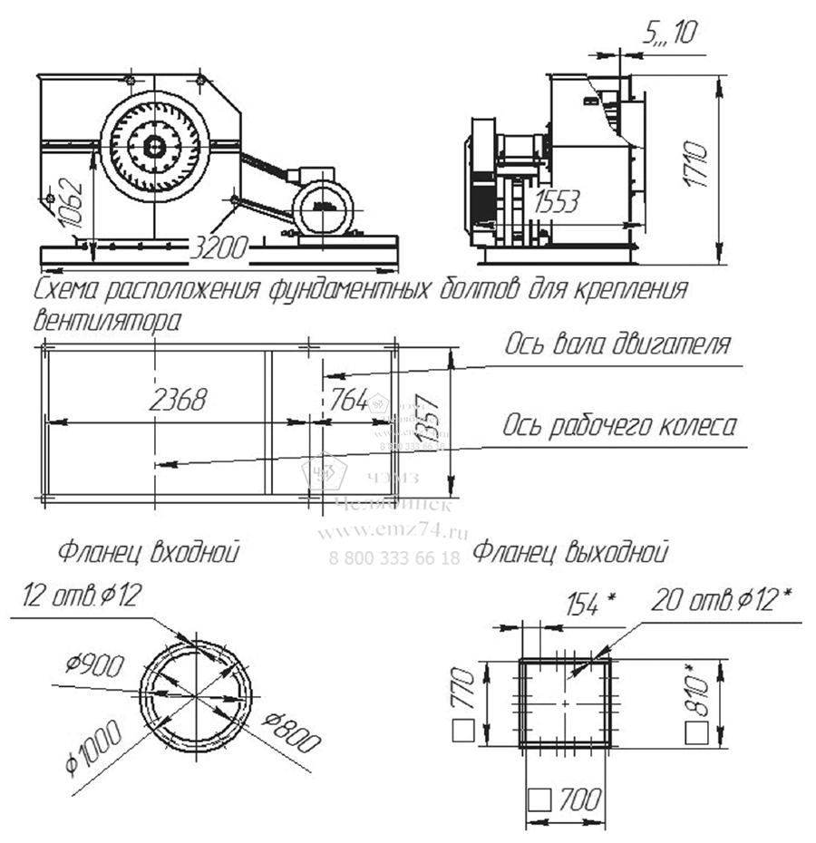 Габаритно-присоединительная схема вентилятора ВЦ 14-46-10 на сайте ЧЭМЗ