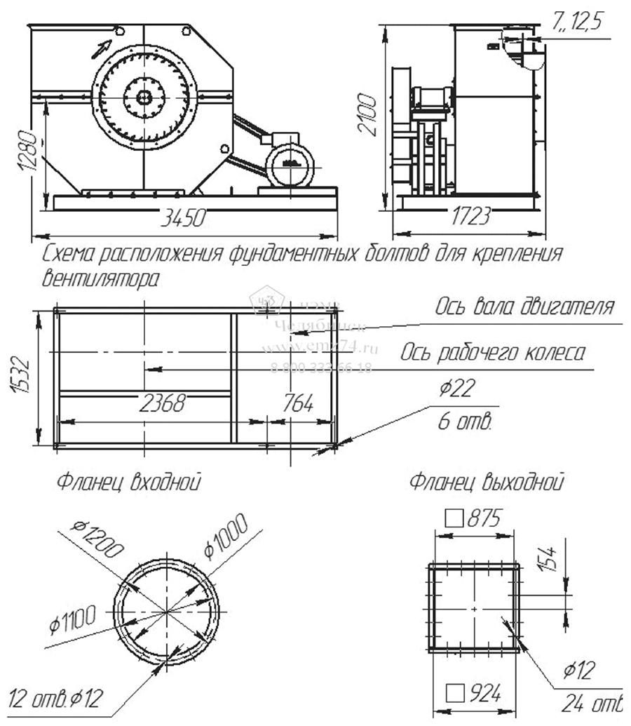 Габаритно-присоединительная схема вентилятора ВЦ 14-46-12,5 на сайте ЧЭМЗ