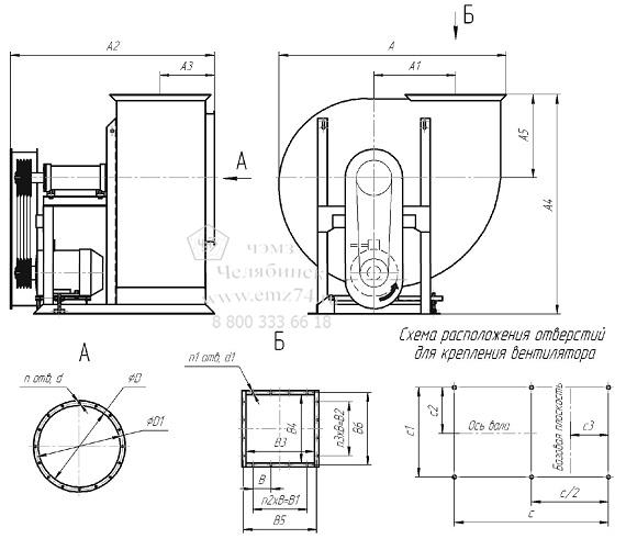 Габаритно-присоединительная схема вентилятора ВЦ 4-75-12,5 (исп.5) на сайте ЧЭМЗ
