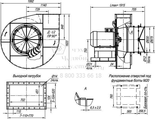 Габаритно-присоединительные характеристики дымососа Д-12 на сайте ЧЭМЗ