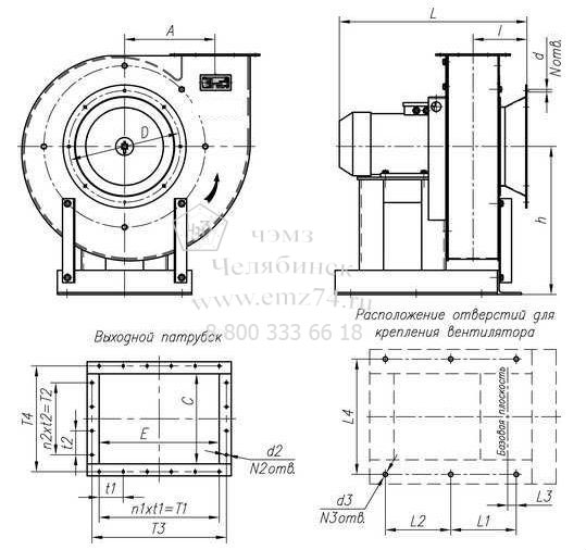 Габаритно-присоединительная схема вентилятора ВЦ 6-28-12,5 на сайте ЧЭМЗ