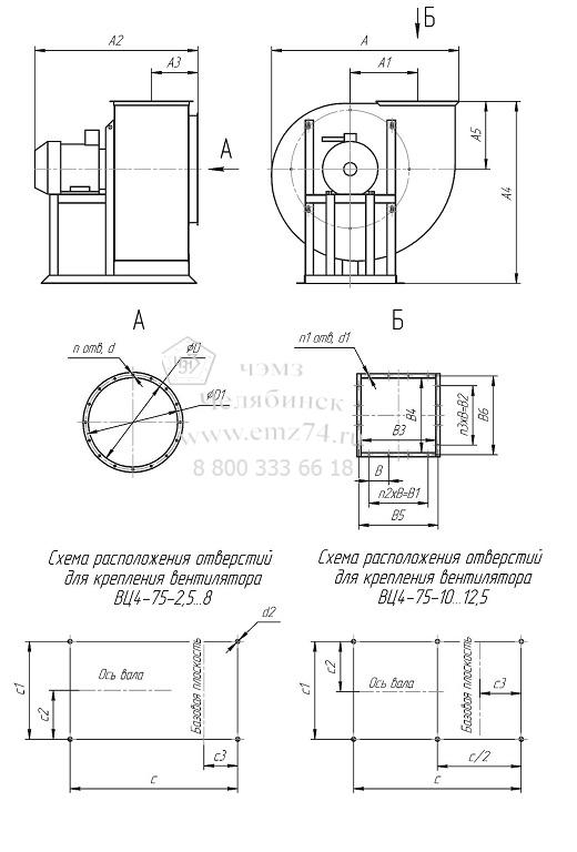 Габаритно-присоединительная схема вентилятора ВЦ 4-75-8 на сайте ЧЭМЗ