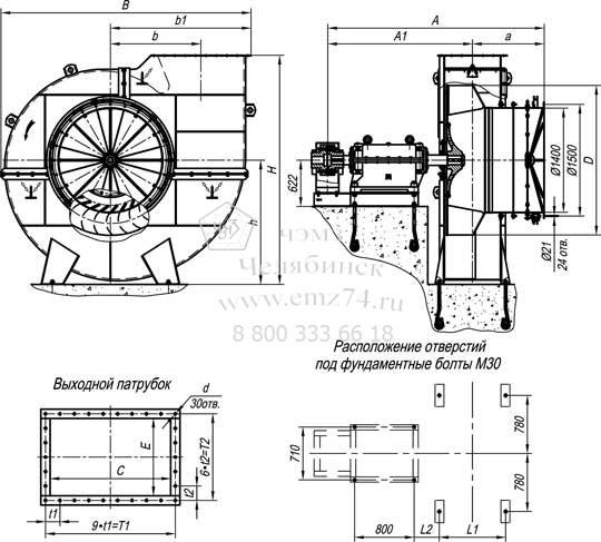 Габаритно-присоединительные характеристики дымососа Д-20 на сайте ЧЭМЗ