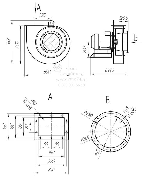 Габаритно-присоединительные характеристики дымососа Д-2,7 на сайте ЧЭМЗ