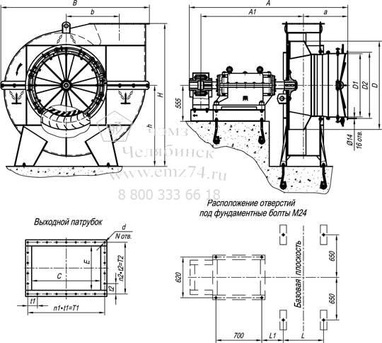 Габаритно-присоединительные характеристики дымососа ВД-15,5 на сайте ЧЭМЗ
