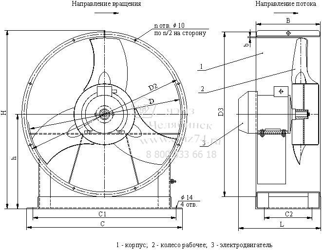 Габаритно-присоединительная схема вентилятора ВО 12-300-12,5 на сайте ЧЭМЗ