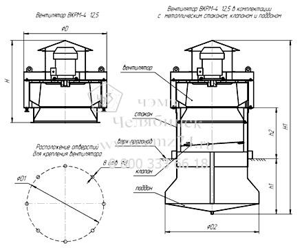 Габаритно-присоединительная схема вентилятора ВКРМ №8 на сайте ЧЭМЗ